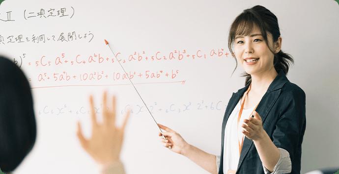 学校・教育機関向け研修