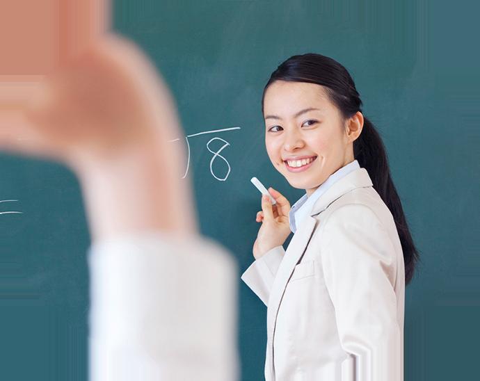 協働学習と対話的な学びの実現