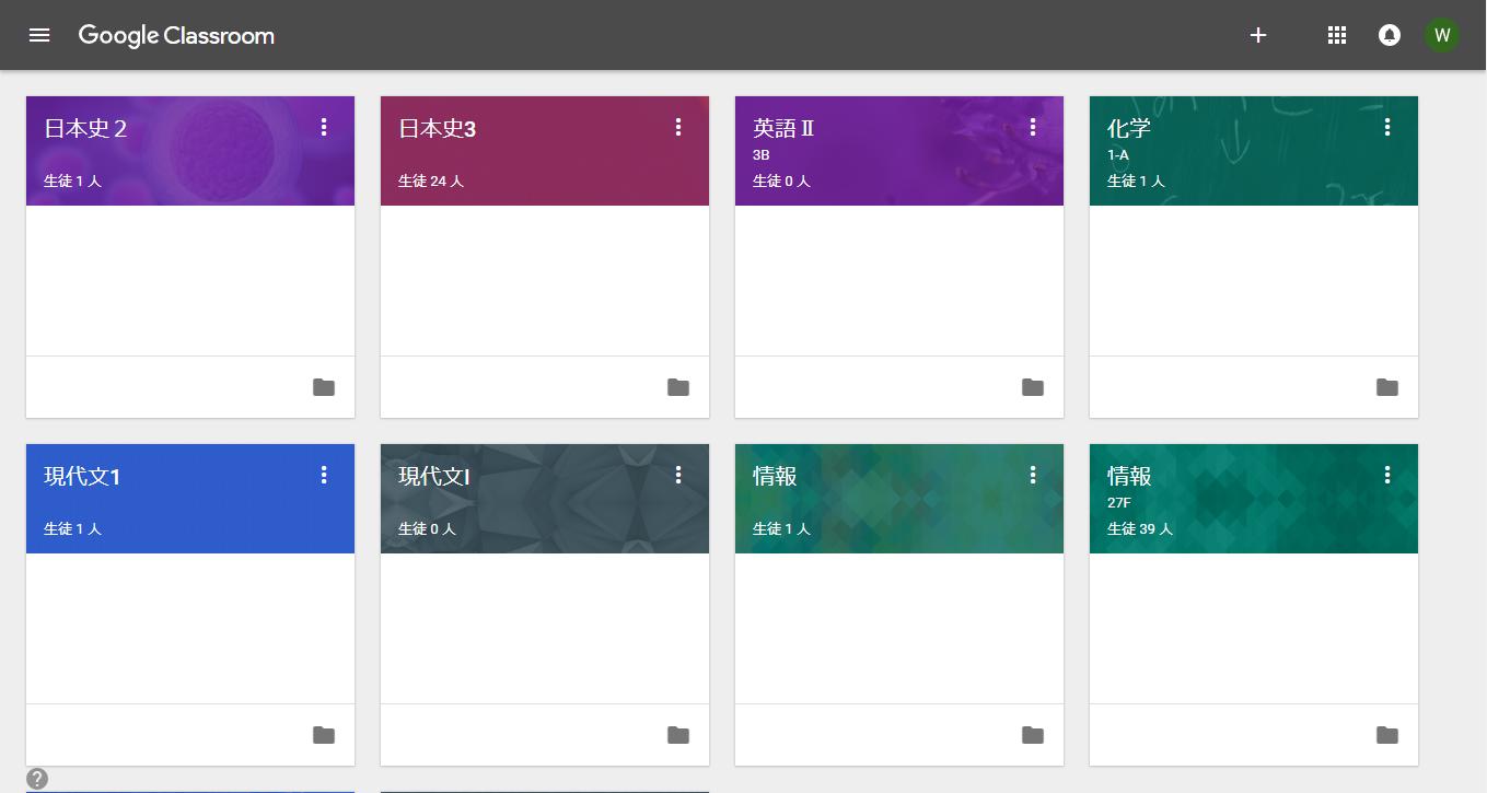 【アプリ解剖】オンライン上にクラスを作成できる「Classroom」ってなにができるの?