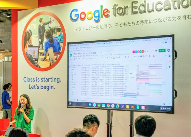 インテックス大阪で開催された「第3回 関西教育ITソリューションEXPO」の Google ブースにて、ストリートスマートが登壇いたしました