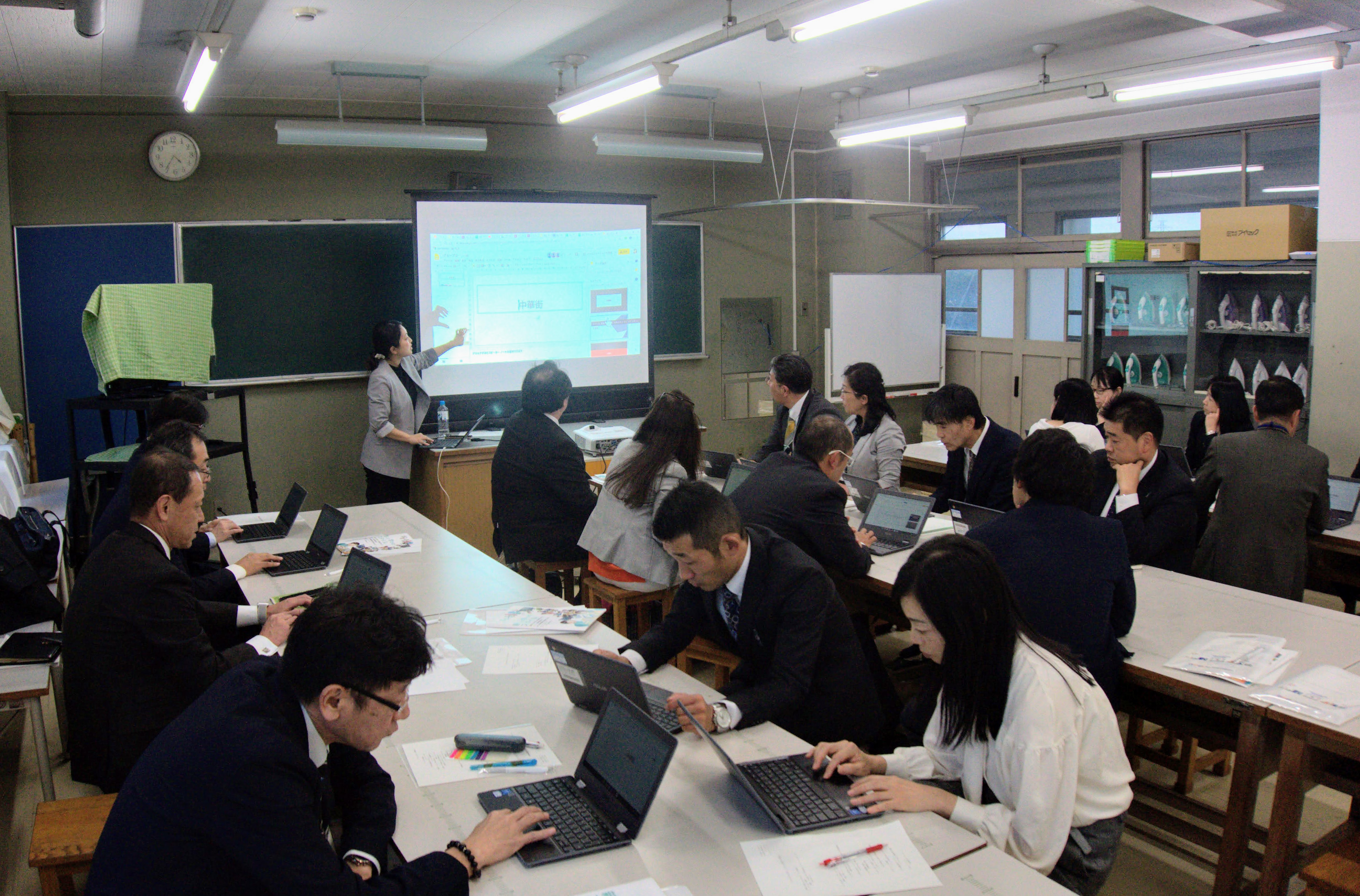 神奈川県北地区の教頭会にて、Google for Education の活用研修を行いました