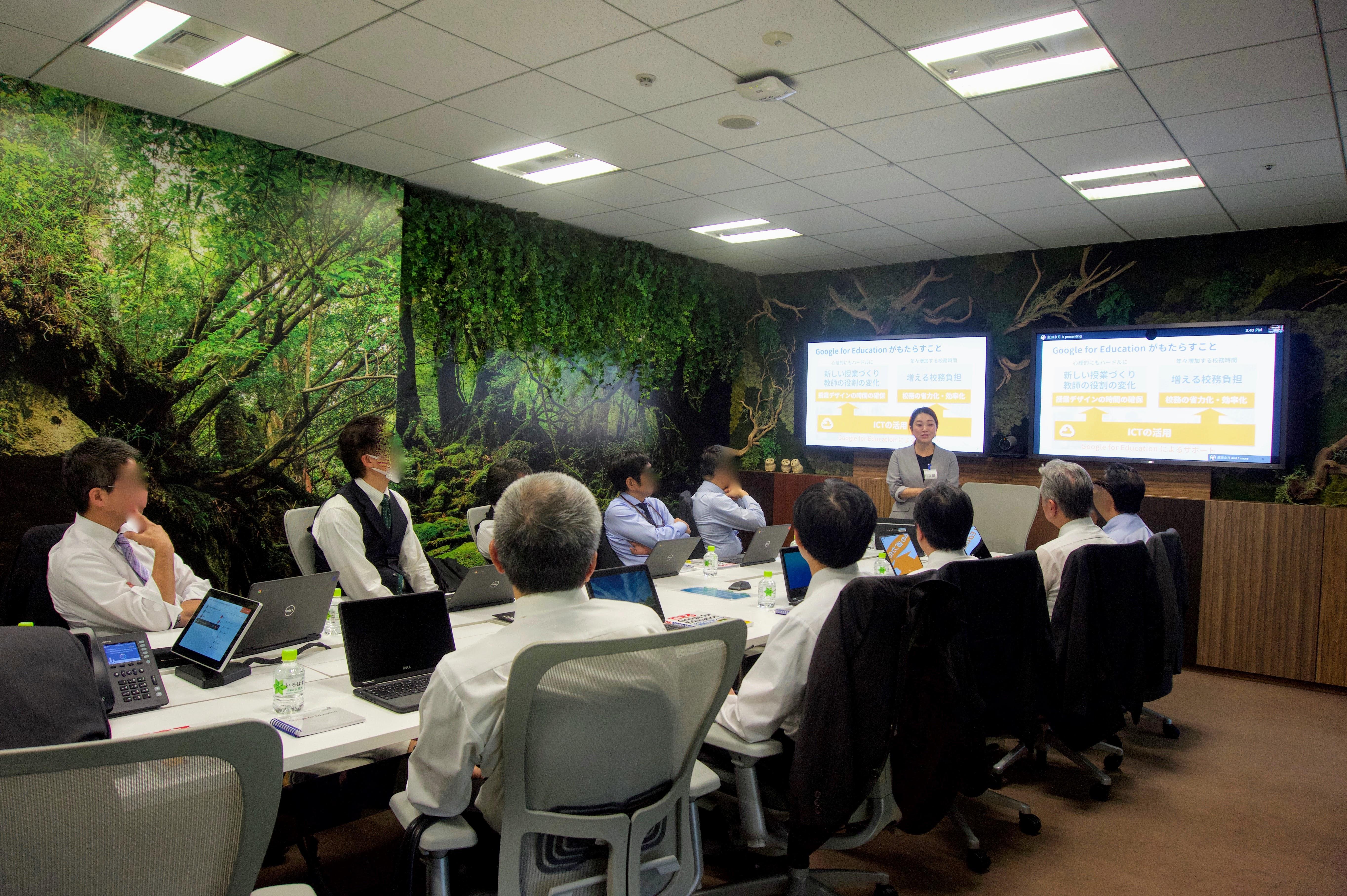 東京都立高等学校の校長先生方へ向けて、Google for Education のセミナーを行いました