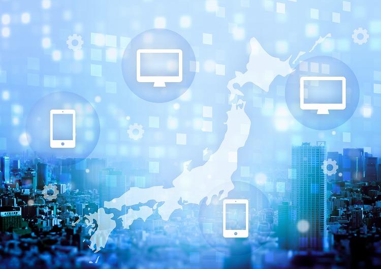 【必読】今こそ日本全体でGIGAスクール構想を実現するとき!令和2年度補正予算を徹底解説(2020年5月最新版)