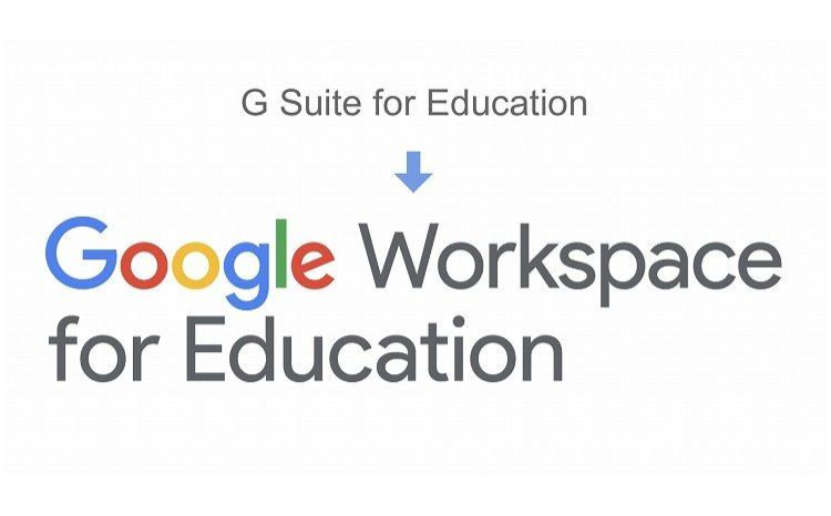 G Suite for Education が「Google Workspace for Education」に!新プランを解説します